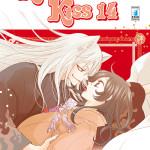 KamisamaKiss14