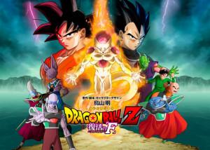 Dragon-Ball-Z-La-Resurrezione-di-F