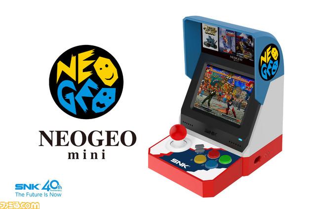Ecco il Neo Geo Mini