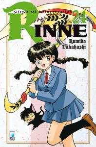Rinne24
