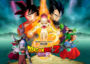Dragon-Ball-Z-La-Resurrezione-di-F