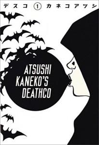 deathco-atsushi-kaneko-vol-1